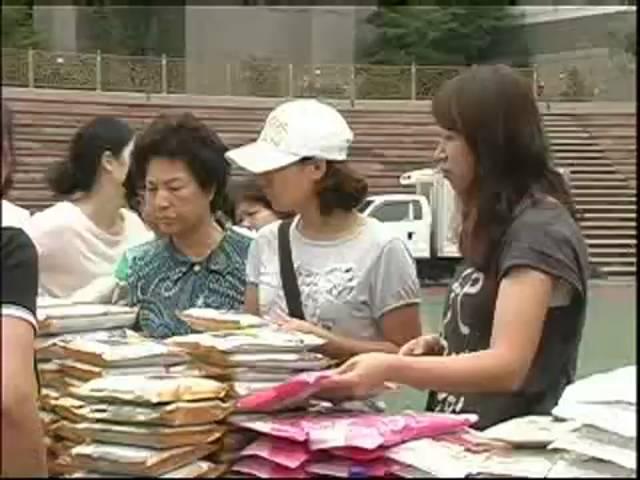 서울쌀직판행사