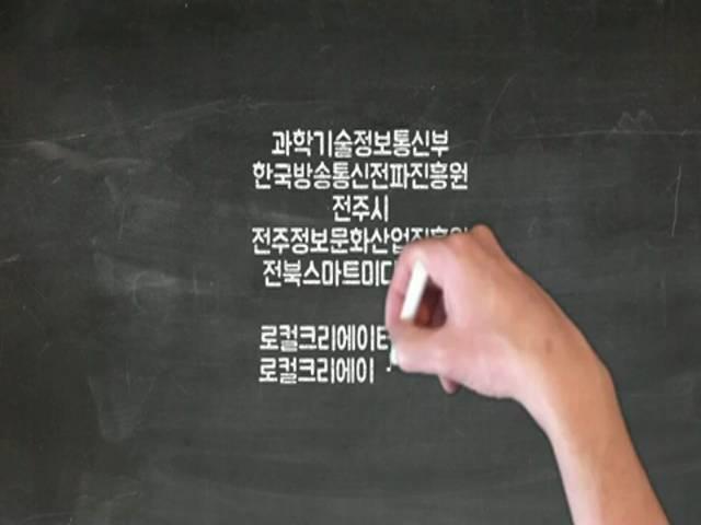 라이브방송 제작가이드(네이버밴드)