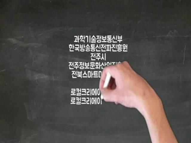 라이브방송 제작가이드(카카오 TV)